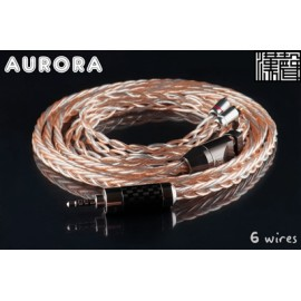 HAN SOUND AUDIO - AURORA